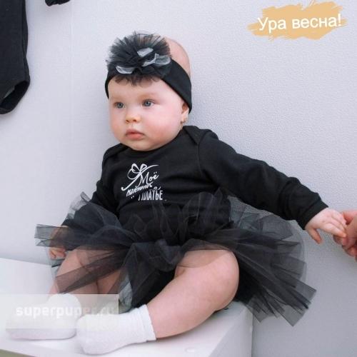 Комплект для девочки Клубника весна-осень Крошкин дом р.18 (рост 56-62 см), черный