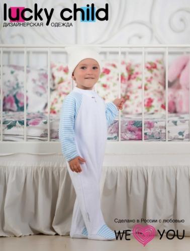 Комбинезон Lucky Child ПОЛОСКИ без капюшона на молнии (арт. 4-14 бело-голубой),размер 26 (80-86)