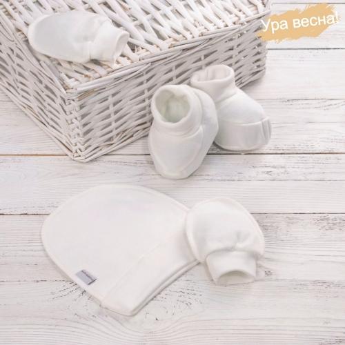 Комплект набор для новорожденного в роддом, демисезонный Крошкин дом белый