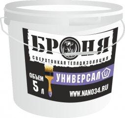 Жидкий утеплитель Броня Универсал сверхтонкая 5 л