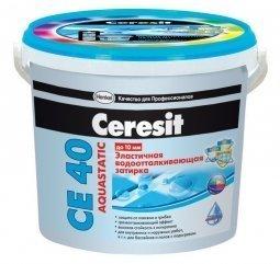 Затирка Ceresit СЕ 40 Aquastatic для швов до 10 мм эластичная водоотталкивающая противогрибковая кирпич (2кг)