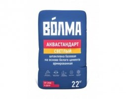 Шпатлевка Волма-Авкастандарт цементная светлая 22 кг