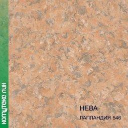 Линолеум Бытовой Комитекс Лин Нева 30-546 Лапландия 3 м