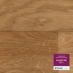 Линолеум коммерческий гетерогенный Tarkett Acczent Pro Oak 1 2,5 м