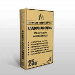 Кладочная смесь для Монолит для наружных и внутренних работ (-10 градусов), 25 кг