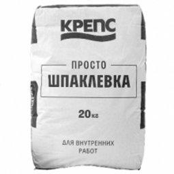 Шпаклевка Крепс Простошпаклевка 20 кг
