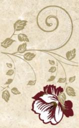 Декор Нефрит-керамика Грато 04-01-1-09-03-23-420-2 40x25 Бежевый