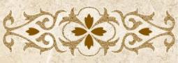 Бордюр Нефрит-керамика Грато 05-01-1-93-03-23-421-0 25x9 Бежевый