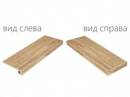Ступень угловая правая Italon NL-Wood Олив 33x90 натуральная