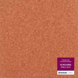 Линолеум коммерческий гомогенный Tarkett IQ Melodia CMELI-2619 2 м