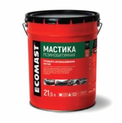 Мастика резинобитумная Ecomast металлическое ведро 2 л