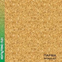 Линолеум Бытовой Комитекс Лин Парма 20-521 Пробка 2 м