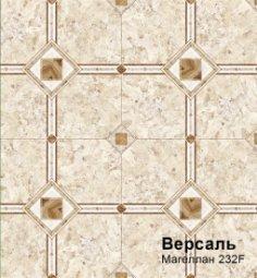 Линолеум Бытовой Комитекс Лин Версаль 40-232F Магеллан 4 м