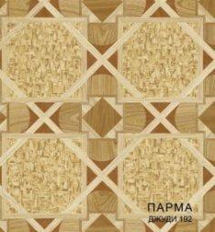Линолеум Бытовой Комитекс Лин Парма 15-192 Джуди 1,5 м