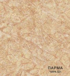 Линолеум Бытовой Комитекс Лин Парма 15-321 Чара 1,5 м