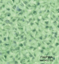 Линолеум Бытовой Комитекс Лин Парма 15-552 Матисс 1,5 м