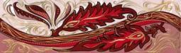 Бордюр Golden Tile Александрия розовый В15331 200х60