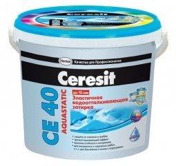 Затирка Ceresit СЕ 40 Aquastatic для швов до 10 мм эластичная водоотталкивающая противогрибковая антрацит (2кг)