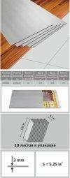 Подложка Solid Графит 3 мм (1.05 м x 5 м)