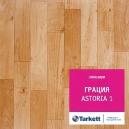 Линолеум бытовой Tarkett Грация Astoria 1 3,5 м