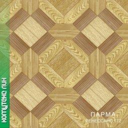 Линолеум Бытовой Комитекс Лин Парма 25-172 Ренессанс 2,5 м