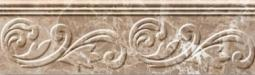 Бордюр Golden Tile Lorenzo Modern темно-бежевый  Н4Н321 300х90